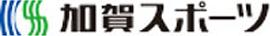 加賀スポーツ