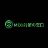 MEO対策の窓口